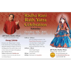 "2011: Flyer ""Rath Yatra Celebration"""