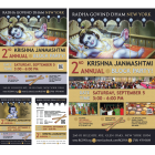 2015: PR material for Janmashtmi Event