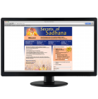 "2009: Website ""Secrets of Sadhana"""