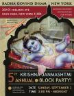 2018 July - Flyer for Janmashtmi celebration at RGD NY