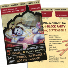 2018 July - Postcard for Janmashtmi celebration at RGD NY